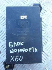 Запчасть блок комфорта Lifan X60 2012  - 2015