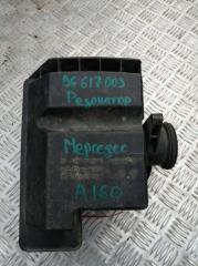 Запчасть резонатор воздушного фильтра Mercedes-Benz A160 1997-2004