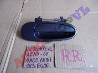Ручка двери внешняя задняя правая TOYOTA SPRINTER
