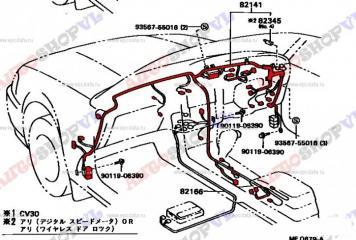 Проводка под торпеду TOYOTA CAMRY PROMINENT 07.1990 - 05.1991