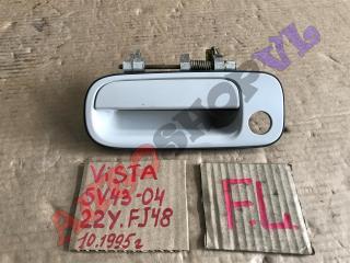 Ручка двери внешняя передняя левая TOYOTA VISTA