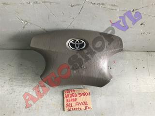 Airbag на руль TOYOTA VISTA ARDEO 06.2000