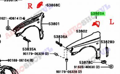 Уплотнительная резинка передняя правая TOYOTA VISTA