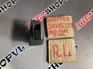Кнопка стеклоподъемника задняя левая TOYOTA SCEPTER 10.1995