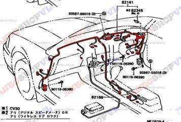 Проводка под торпеду TOYOTA CAMRY 06.1992 - 06.1994