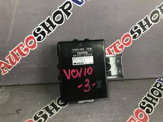 Блок управления вентилятором охлаждения TOYOTA WINDOM 10.1993