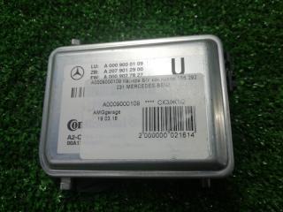 Универсальная камера Mercedes-Benz GLE-Class