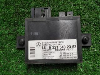 Блок управления давления в шинах Mercedes-Benz S-Class