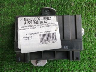 Блок управления топливным насосом Mercedes-Benz E-Class