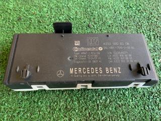 Блок управления крышки багажника Mercedes-Benz S-Class 2015