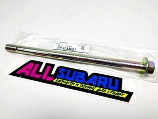 Болт задний SUBARU Impreza WRX STI 2000 - 2007