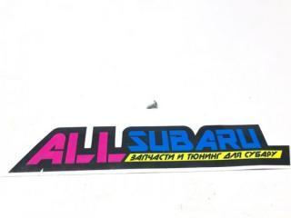 Запчасть винт крепления малого серпа SUBARU Impreza WRX 2000 - 2007