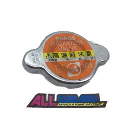 Крышка радиатора SUBARU Impreza WRX STI GDB EJ207 контрактная