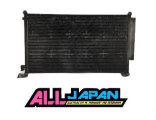 Радиатор кондиционера HONDA Accord 7 2005 - 2007