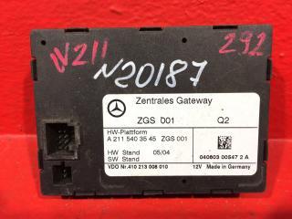 Блок управления центральным замком Mercedes-Benz E-Class W211 Седан M271941 контрактная