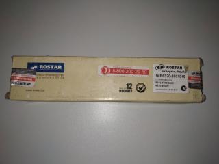 Шкворень Камаз-6520 (ROSTAR)