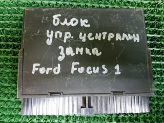 Блок управления центральным замком Ford Focus 1998-2007
