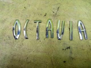 Запчасть эмблема задняя Skoda Octavia 2004-2013