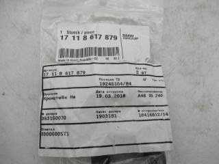 Запчасть кронштейн радиатора BMW X1