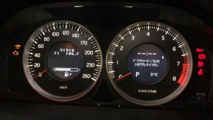 Запчасть акпп VOLVO S60 2012