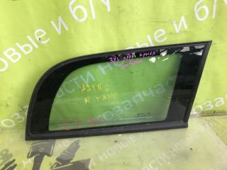 Запчасть стекло кузовное глухое заднее правое OPEL Astra G 1999