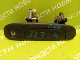 Запчасть ручка двери наружняя передняя правая MAZDA 323 BJ 1998