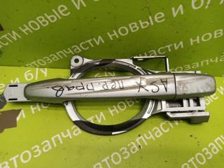 Запчасть ручка двери передняя правая MITSUBISHI ASX