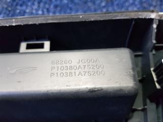 Консоль магнитофона X-TRAIL TNT31