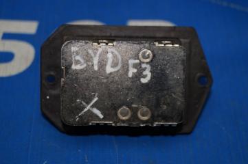 Запчасть резистор отопителя Byd F3 2006-2013