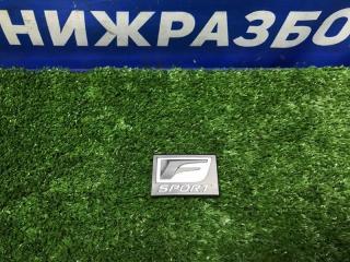 Запчасть значок (эмблема) передний правый Lexus NX
