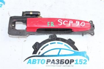 Ручка двери внешняя передняя правая TOYOTA Vitz 2005