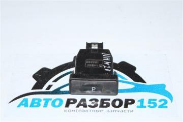 Запчасть кнопка парковки TOYOTA Prius 2005-2011