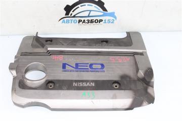 Декоративная крышка двигателя Nissan Cefiro 1998-2003