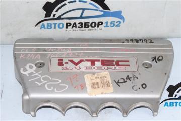 Декоративная крышка двигателя Honda Accord 2002-2007