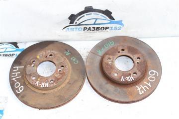 Запчасть диск тормозной передний Honda HR-V 1998-2003