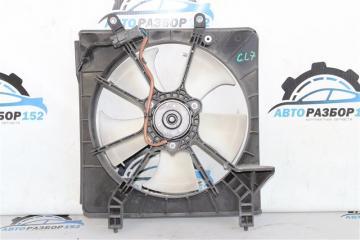 Вентилятор охлаждения Honda Accord 2002-2007