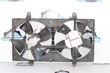 Вентилятор охлаждения Nissan Teana 2003-2007