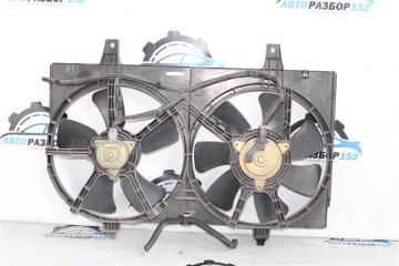 Вентилятор охлаждения Nissan Cefiro 1998-2003