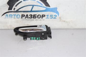 Ручка двери внутренняя задняя правая Teana 2003-2007 J31 VQ23DE