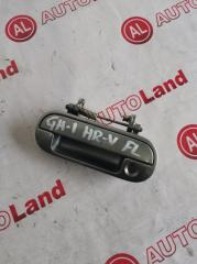Ручка двери наружняя передняя левая HONDA HR-V
