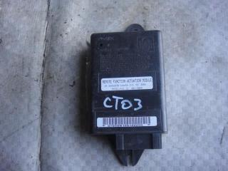 Запчасть блок штатной сигнализации Chevrolet Tracker 2002