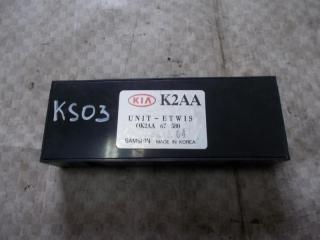 Запчасть блок управления светом Kia Sephia 1998