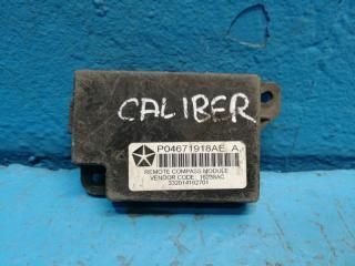 Запчасть блок управления центральным замком Dodge Caliber