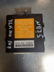 Блок иммобилайзер Toyota Land Cruiser