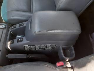 Подлокотник Toyota Land Cruiser
