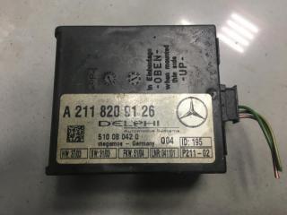Блок управления центральным замком Mercedes C class