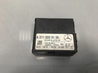 Блок управления центральным замком Mercedes E class