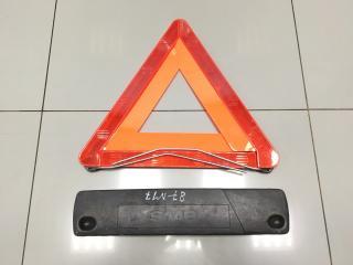 Знак аварийной остановки Skoda Octavia 2011