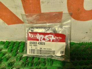 Запчасть накладка на педаль Kia Carnival