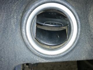 Запчасть дефлектор обдува салона Ford Fusion 2007